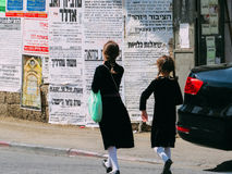 Orthodox Jewish Girls Royalty Free Stock Photos