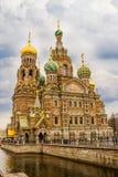 Orthodox kerk redder-op-de-bloed Stock Foto