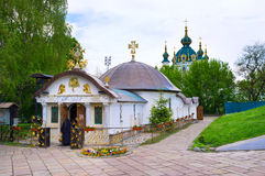 The orthodox Kiev Royalty Free Stock Images