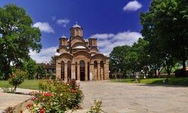 Orthodox klooster Royalty-vrije Stock Foto's
