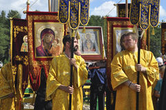 Orthodox men in vestments on street prayer Royalty Free Stock Photo