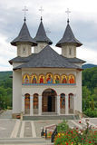 Orthodox monastery Royalty Free Stock Photos