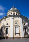 Orthodox monastery Royalty Free Stock Images