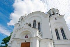 Orthodox monastery church Stock Image