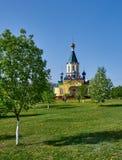 Orthodox monastery image Royalty Free Stock Photo