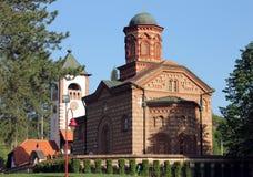 Orthodox Monastery Lelic stock images