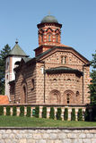 Orthodox Monastery Lelic Royalty Free Stock Photography