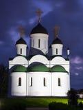 Orthodox monastery in murom Stock Photos