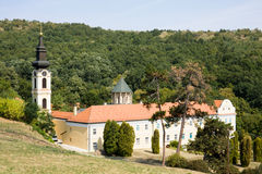 The orthodox monastery Novo Hopovo (New Hopovo) in Serbia. The monastery was built in the 18th century. It is located in the northern Serbia, in the province of stock photo