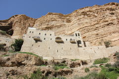 Orthodox Monastery of St. George Royalty Free Stock Images