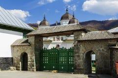 Orthodox monastery Suzana Royalty Free Stock Photos