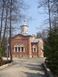 Orthodox monastery Tikhonova Pustyn in the Kaluga region (Russia). Orthodox monastery Tikhonova Pustyn in the Kaluga region Russia. Tikhonova Pustyn Holy Royalty Free Stock Images