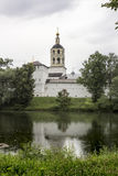 Orthodox monastery in the town of Borovsk near Moscow. Royalty Free Stock Photos