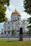 Orthodox Moscow temple Royalty Free Stock Photography