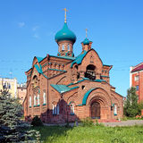 Orthodox Old Believers Church in Kazan, Russia Stock Image