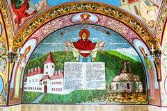 Orthodox painted wall of Sambata Monastery Stock Images