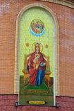Orthodox panno Virgin and Child Stock Photo