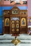 The Orthodox parish of St. Nicholas B. POLAND, SZCZECIN - 30 JUNE 2015: The Orthodox parish of St. Nicholas B Royalty Free Stock Photo