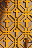 Orthodox pattern with crosses Stock Photography