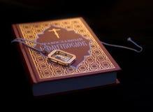 Orthodox Prayer Stock Photos