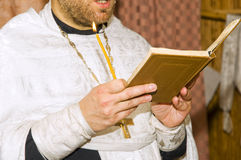 Orthodox priest Stock Image