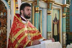 Orthodox priest Stock Photo