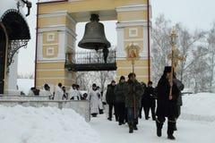 Orthodox procession stock photo