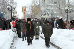 Orthodox procession (Epiphany) royalty free stock photo