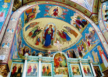 Orthodox religious christian icon painting in the church. Orthodox icon painting in the church on the walls and roof dome. Story and subject from the Bible Royalty Free Stock Images