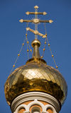 Orthodox russian church dome close up Royalty Free Stock Photos