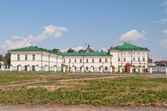 Orthodox school of St. John of Tobolsk. Tobolsk. Siberia. Russia Royalty Free Stock Image