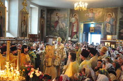 Orthodox service. Royalty Free Stock Images