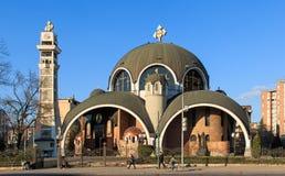 Orthodox Soborna Church Skopje, Macedonia royalty free stock photos