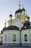 Orthodox temple Royalty Free Stock Photo