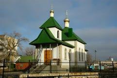 Orthodox temple stock image