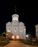 Orthodox temple buildings. Orthodox temple complex. The side entrance to the Church. Evening architectural lighting with evening architectural lighting Royalty Free Stock Photos