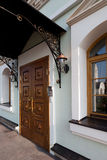 Orthodox temple buildings. The entrance of the refectory in luxury classic style. Stairs, railing, canopy Royalty Free Stock Photography