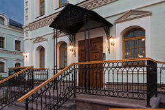 Orthodox temple buildings. The entrance of the refectory in luxury classic style. Stairs, railing, canopy Royalty Free Stock Photo