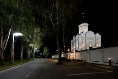 Orthodox temple buildings. Parking next to orthodox temple complex. Architectural lighting Royalty Free Stock Image