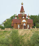 Orthodox temple on the cliff Stock Photo
