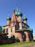 Orthodox temple Royalty Free Stock Photo