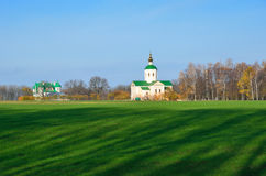 Ukrainian country landscape with a church Royalty Free Stock Image