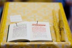 Orthodox wedding objects Royalty Free Stock Photography