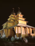 Orthodox wooden church. Stock Images