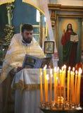 orthodoxe Image libre de droits