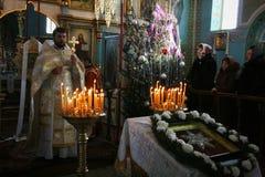 orthodoxe Photo stock