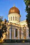 Orthodoxe Christelijke Kerk Stock Foto's