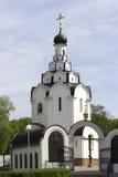 Orthodoxe christliche Kirche Lizenzfreies Stockfoto