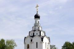 Orthodoxe christliche Kirche Lizenzfreie Stockfotografie