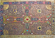 Orthodoxe Dekoration Lizenzfreies Stockfoto